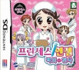 Логотип Emulators Princess Angel - Baeguiui Cheonsa (Clone)